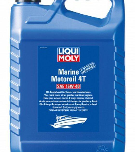 масло трансмиссионное liqui moly для лодочных моторов
